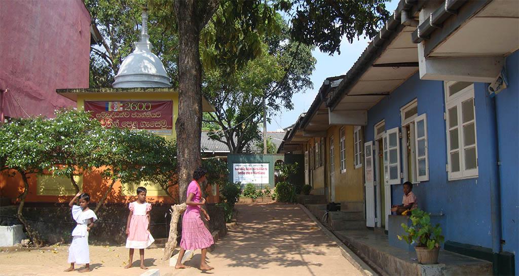 Gangodawila Girls' Child Development Center