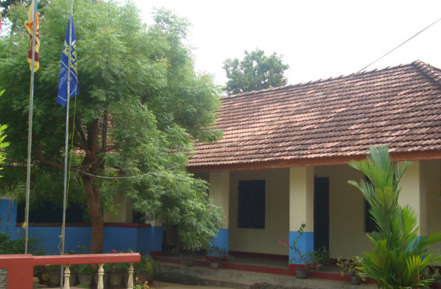 Sivraja Def & Dum Child Development Center