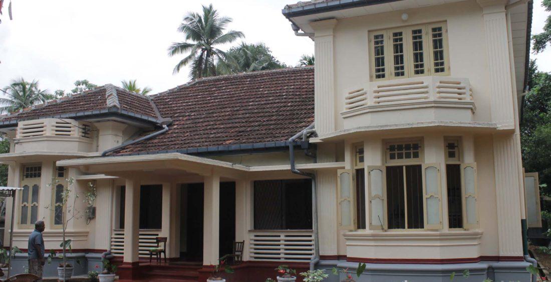 Muhandiram Amis and Emiliya Senior Citizens' Home